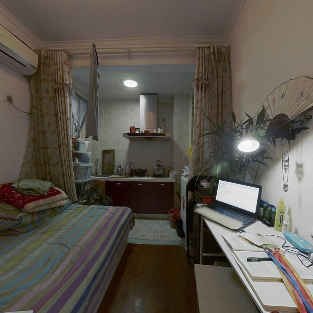 二环边平层一室70年产权,出租,自住都可以