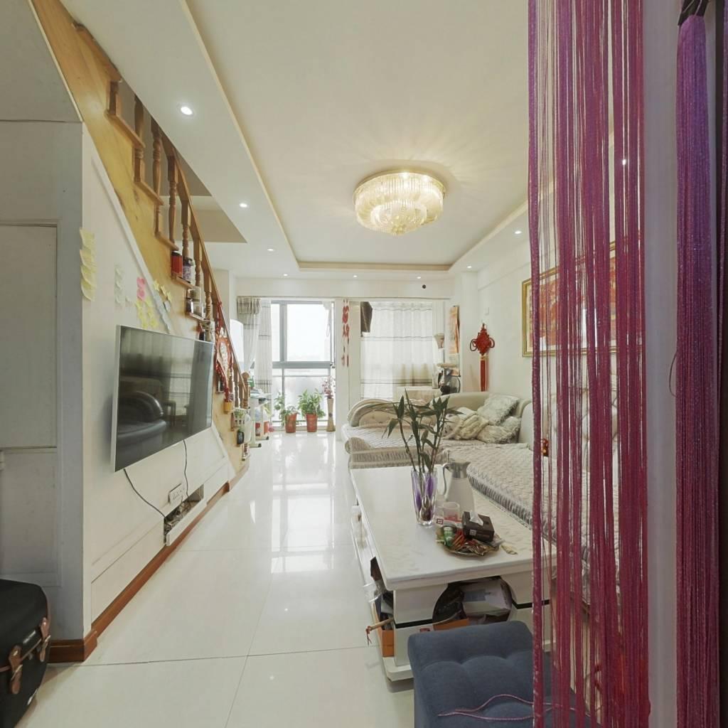 立方城 复式楼 房东急售 实地使用面积82平 看房方便