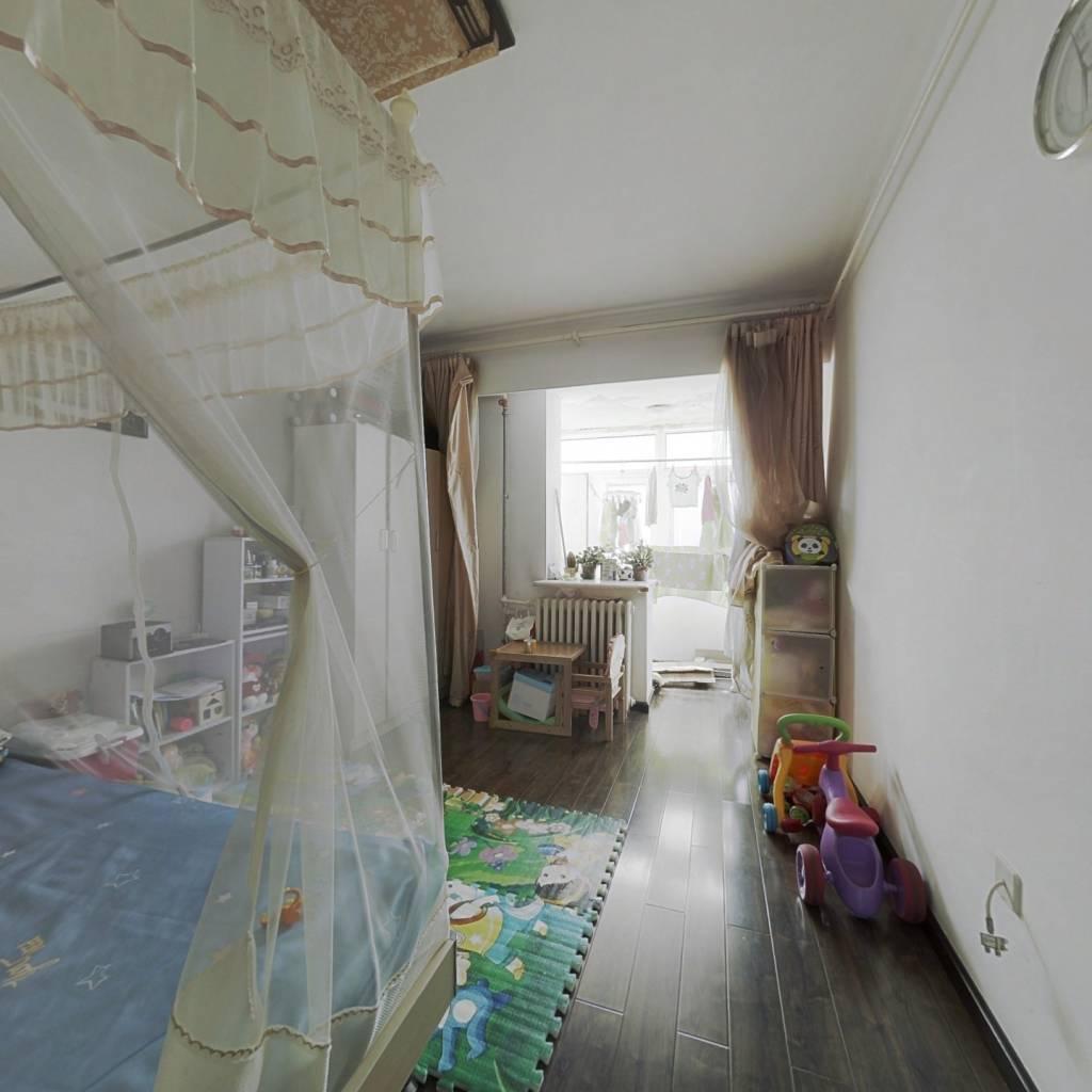 南北通透2居户型方正满5年看房方便