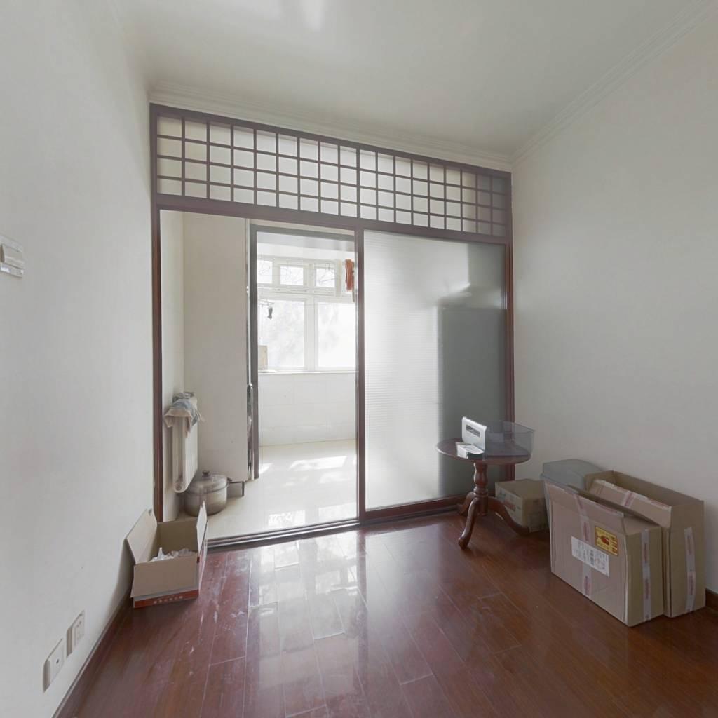 马连洼2居室 满五年公房 低总价,看房提前约