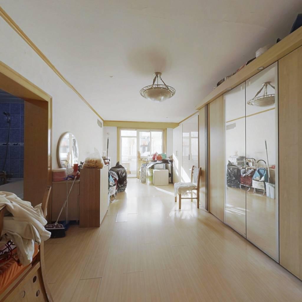 南向一居室   中间层 采光充足   满五年已购公房