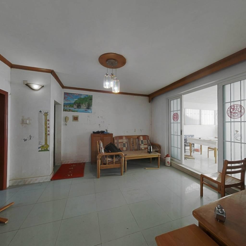 成熟社区  临湘江  南郊公园  总价低的三房