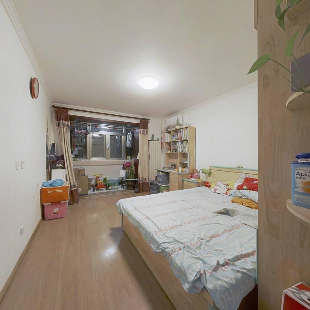花家地西里三区三居室  明厨明卫  看房方便