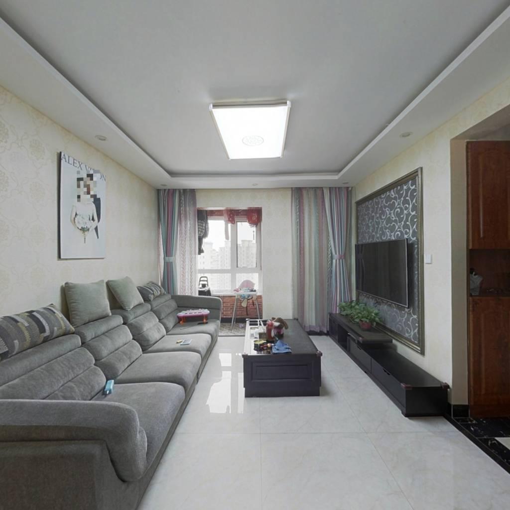 盛京绿洲 南北通透 二室一厅 精装修 拎包即住