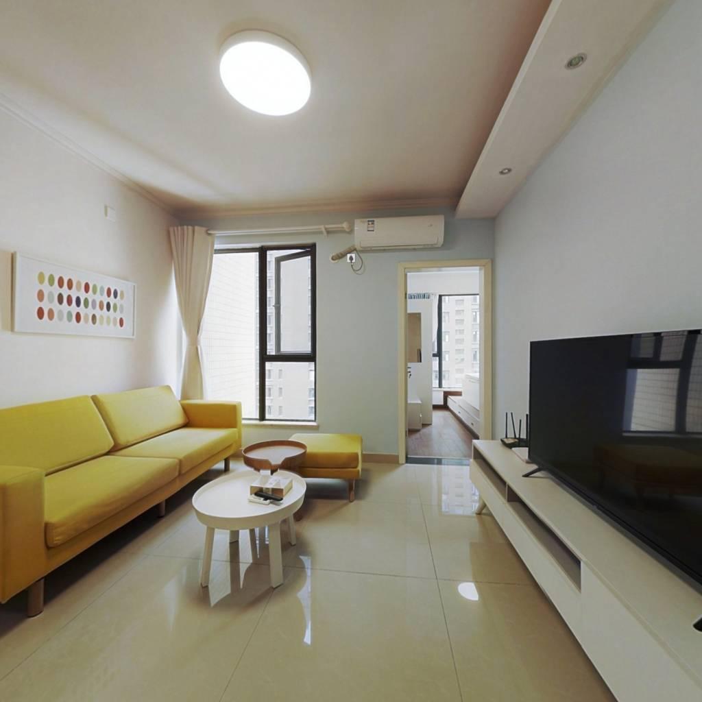 整租·龙湖三千里A区一期 2室1厅 东卧室图