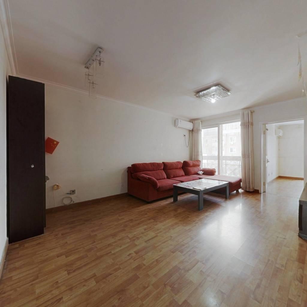 海淀西三旗沁春家园南北通透两居室 满五唯一商品房