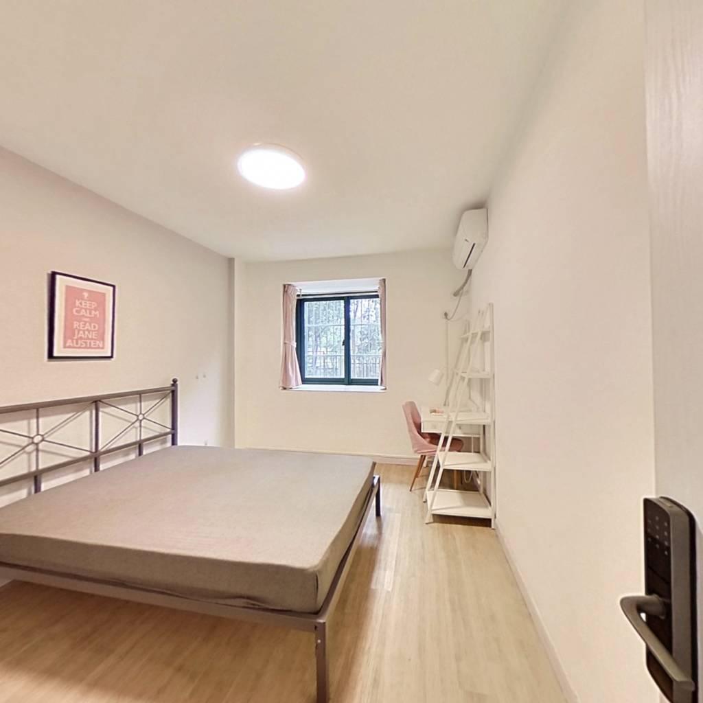合租·依锦苑 3室1厅 南卧室图