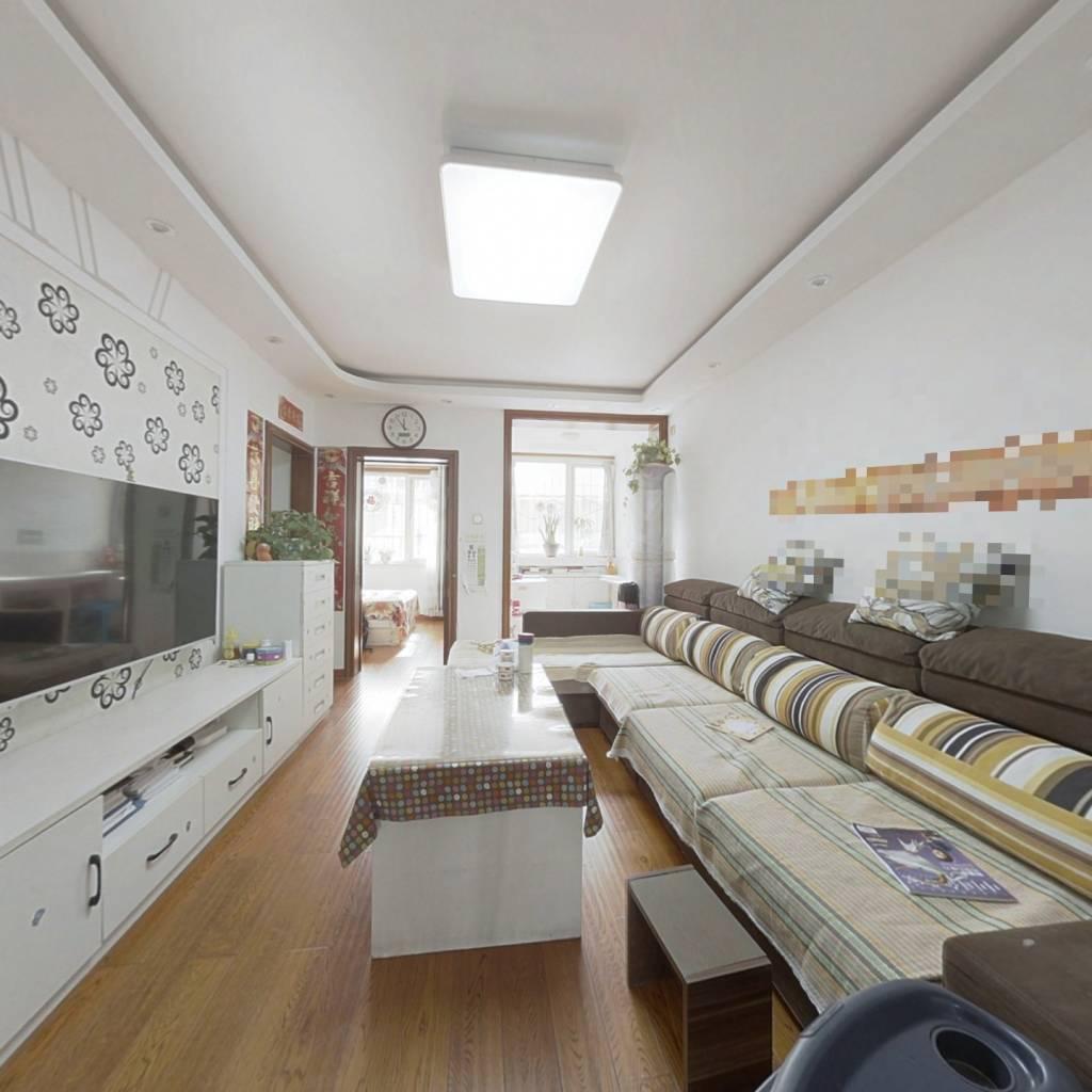 此房商品房,家庭在京唯一 住房,南北通透,纯板楼