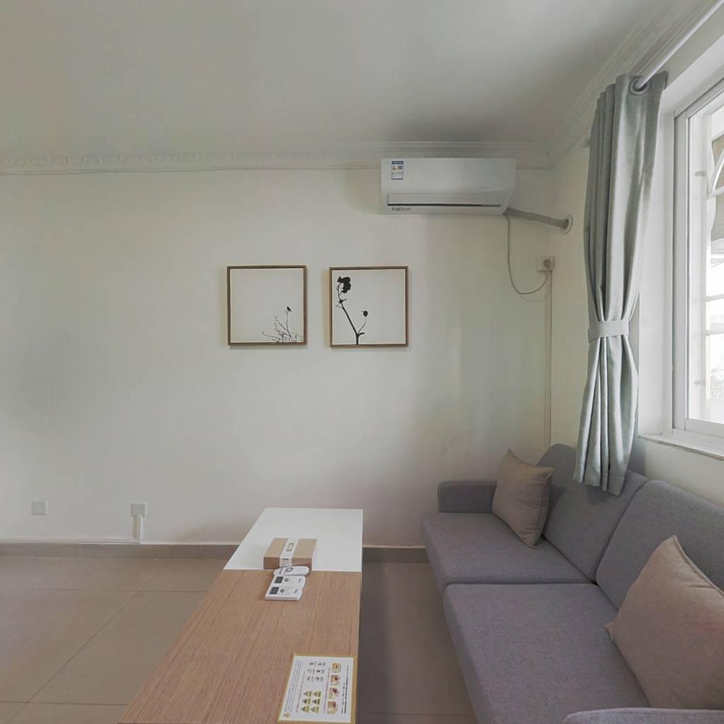 整租·华联花园 1室1厅 南卧室图