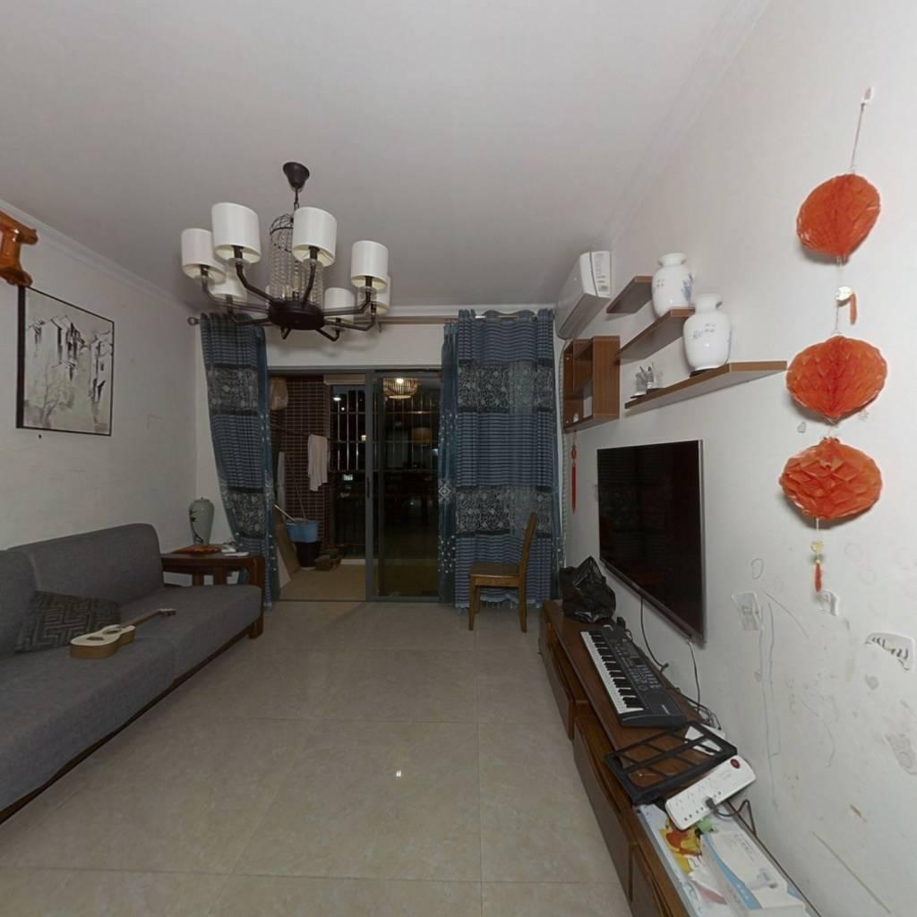 云星钱隆江南 3室2厅 东南