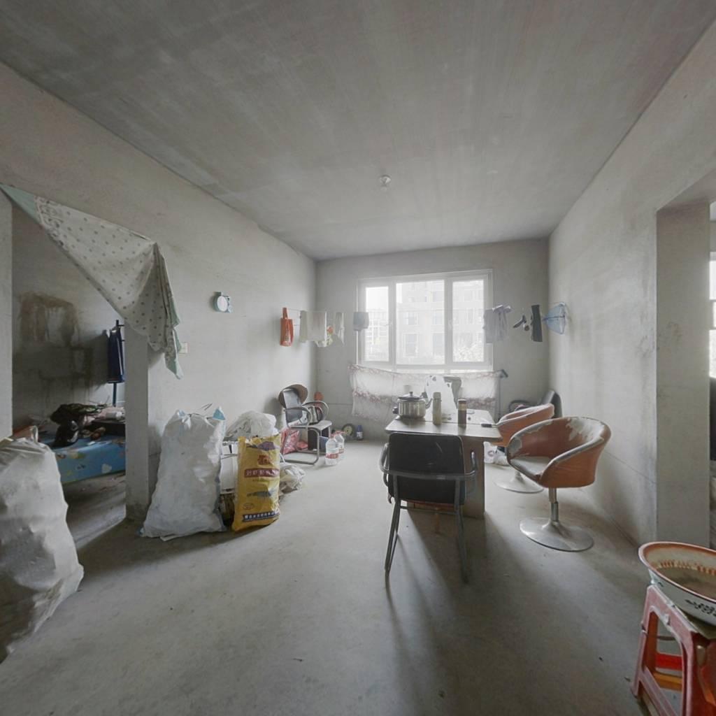 甜橙派,四室两厅,上下两层单独开门,加小院50平
