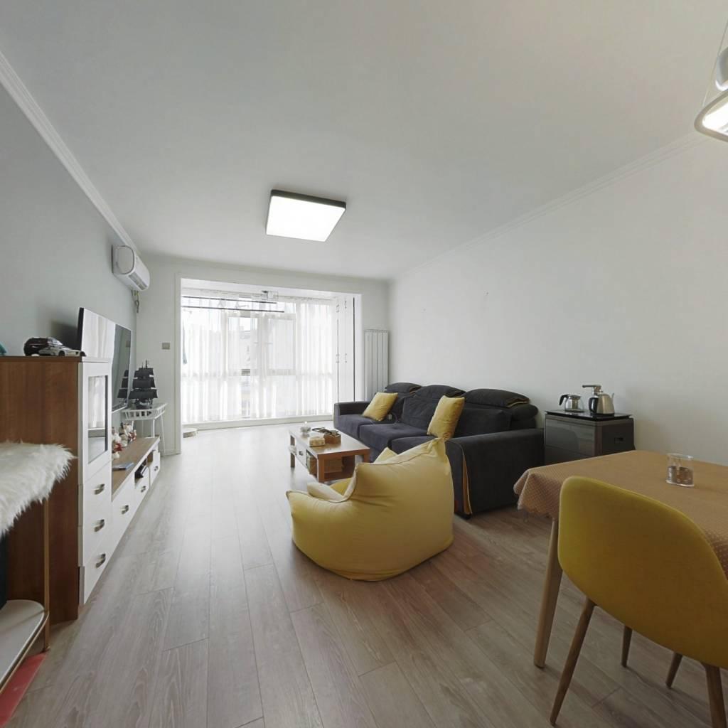 怡興園南北通透,滿五年唯一兩居室,精裝修