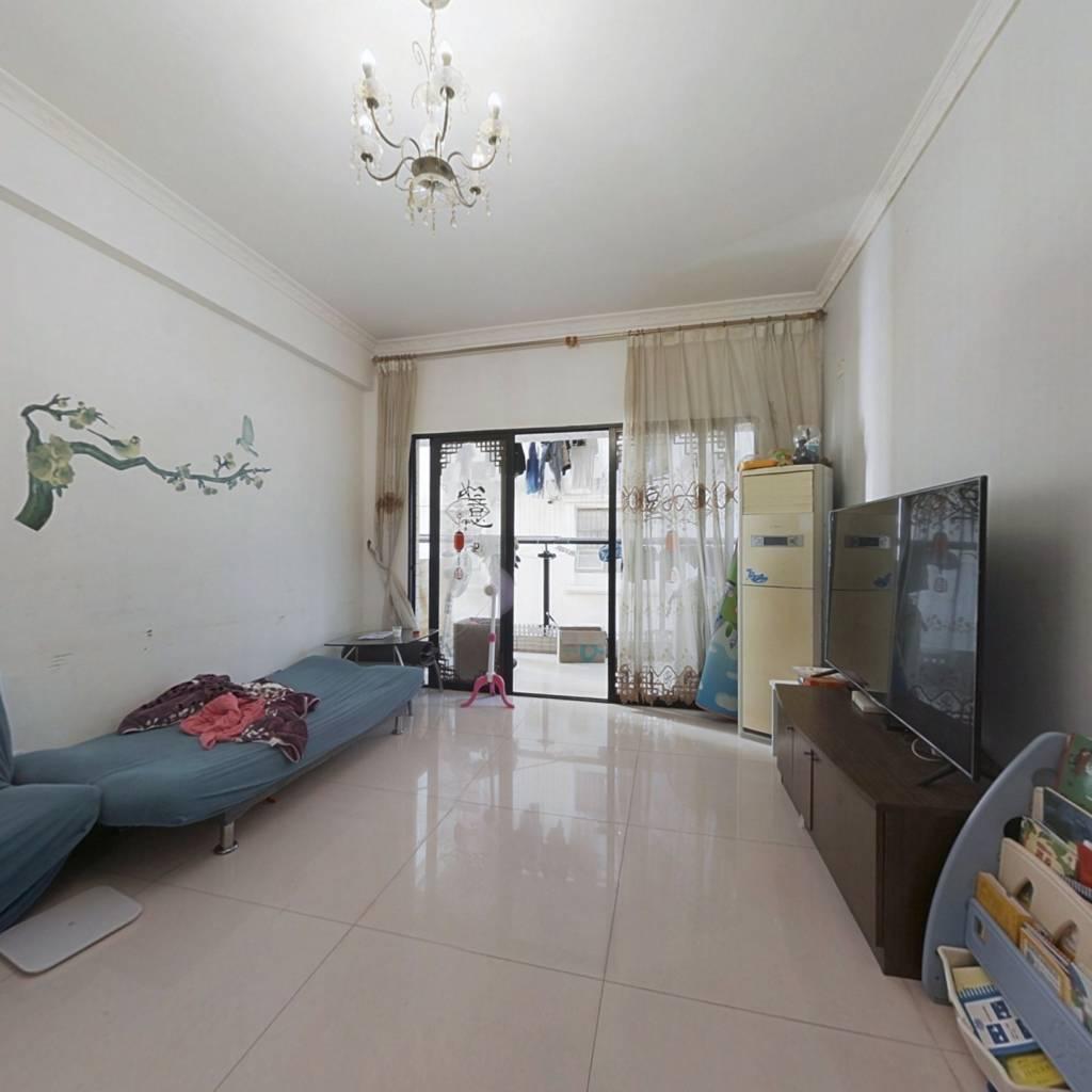 房子空间保养好,居住舒服   业主诚心卖