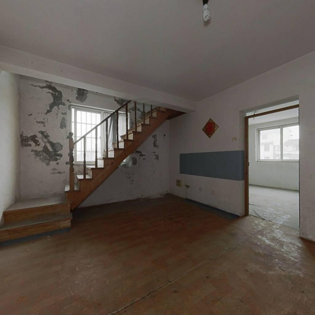 此房楼层佳,视野好,采光佳 无增值税 诚意出售