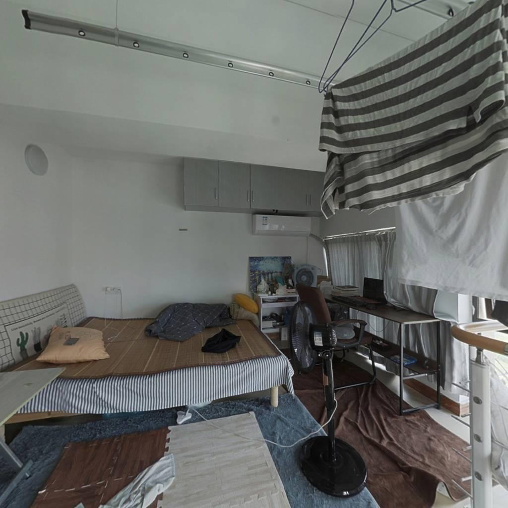 文一地产小米空间复式公寓 房主诚售