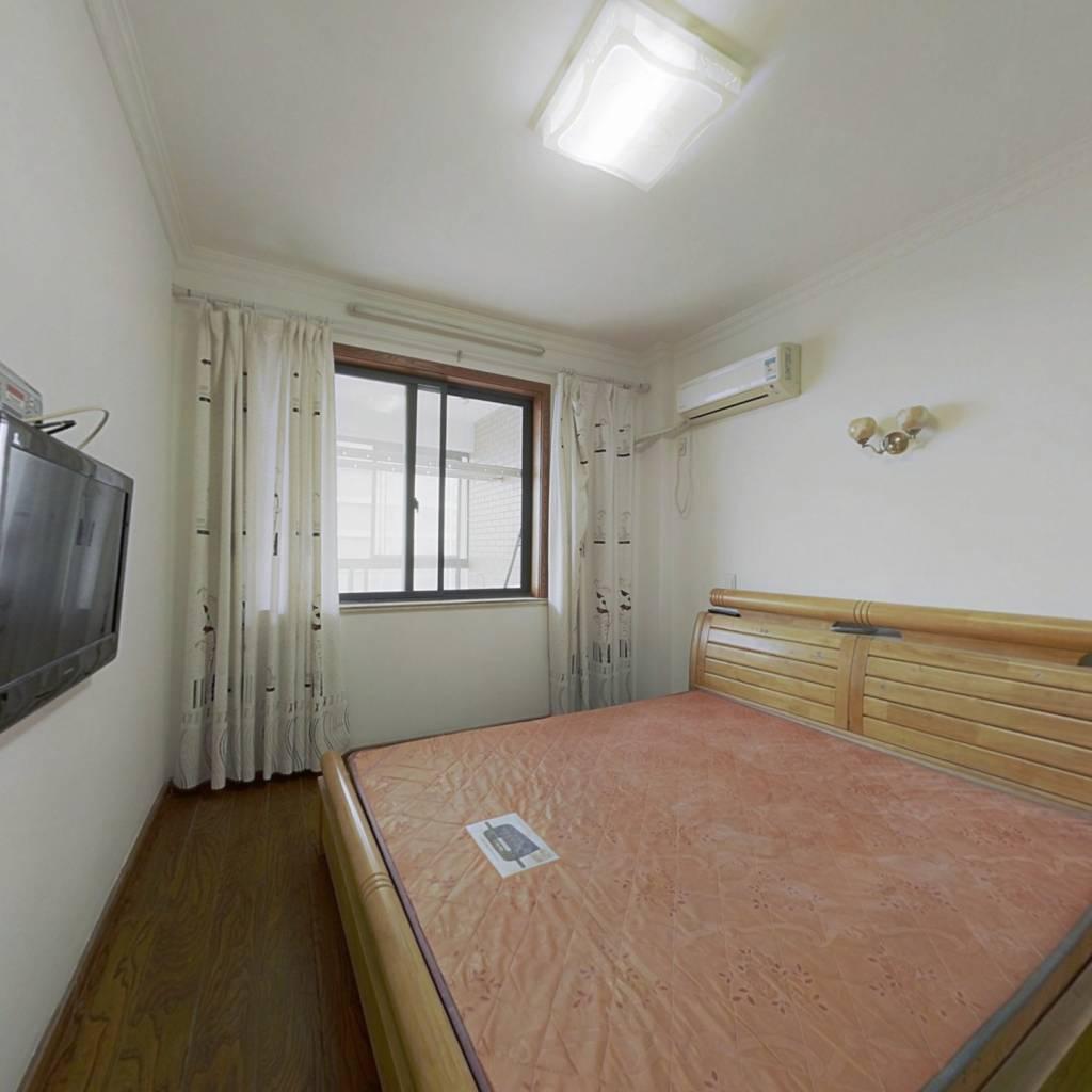 中央花园(嘉善县) 3室2厅 南