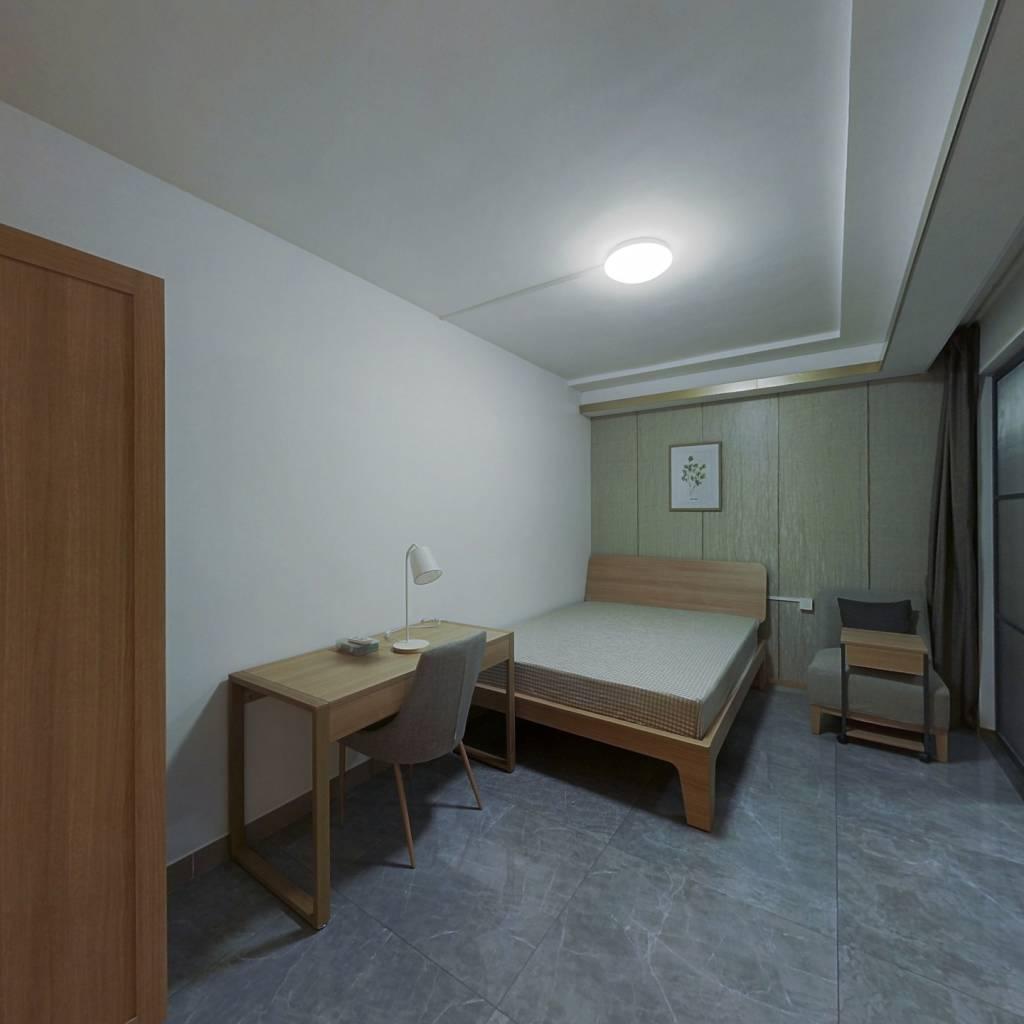 合租·远洋天骄 5室1厅 北卧室图