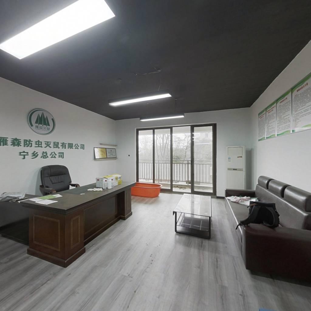 五室两厅的毛坯房装修风格到时候可以自由发挥