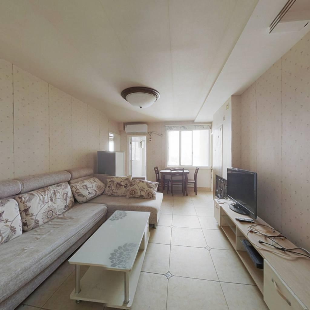 长安家园 近地铁 方正两居室 满五年唯一