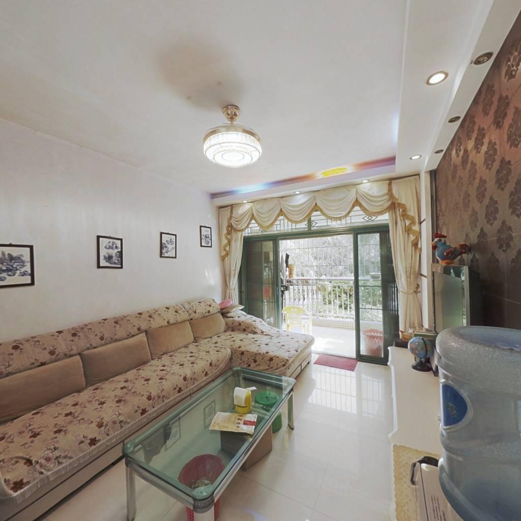 翠亨新区 盈彩美地 精装修 两房 满五唯一  拎包入住