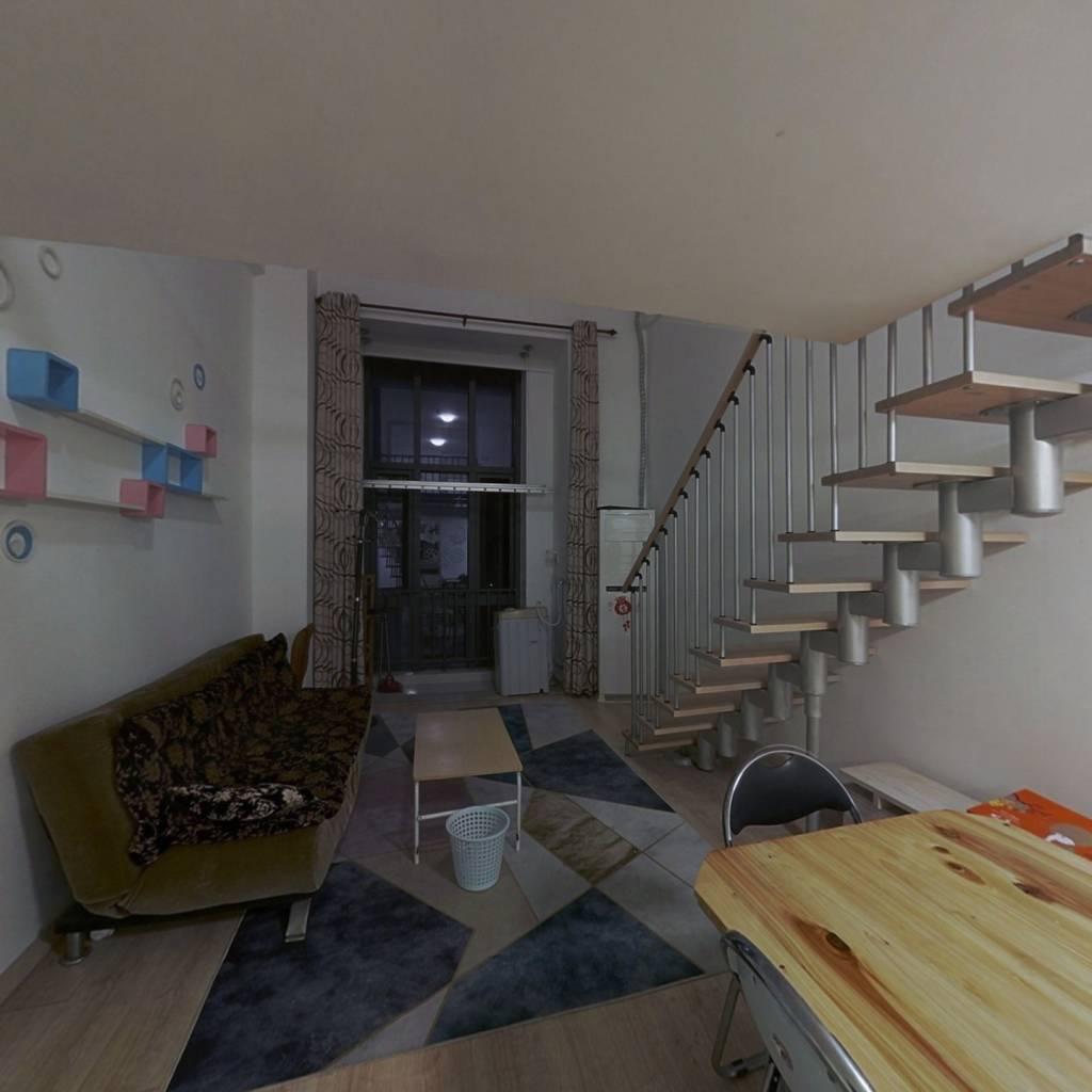 阳光城SOHO 1室0厅 西北