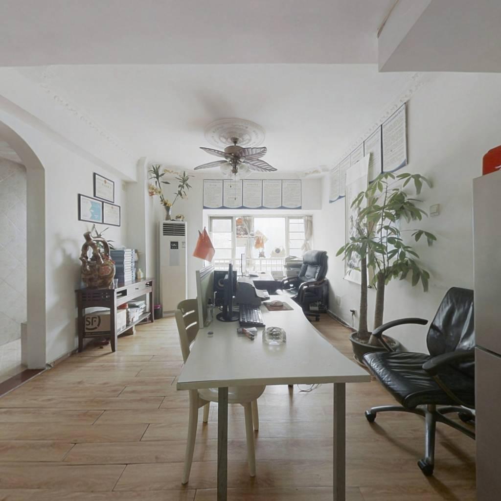 业主诚心出售 房子租客在住 满五年 房子实用高