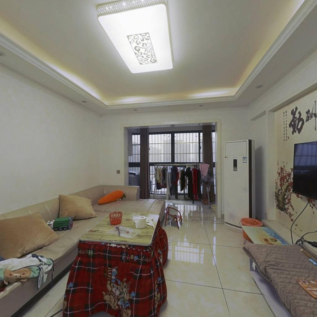 户型周正 地段位置超好的 居家装修2房出售