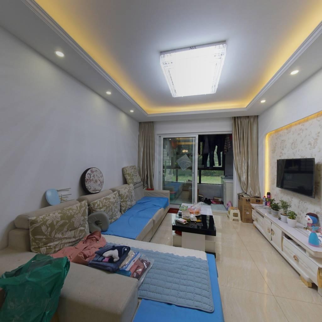 房东诚意出售,低于市场价的好房,同小区89的户型