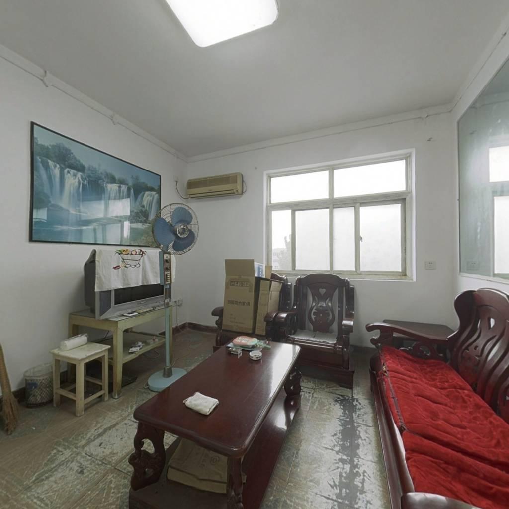 小区位置好 出行方便 房子诚售