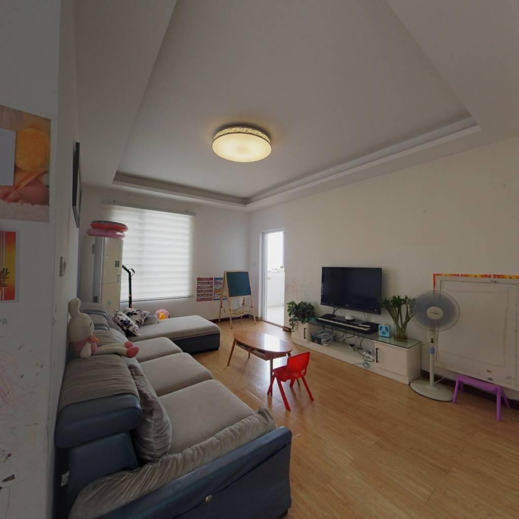 中建康城91平 自住精装2房 满2年  诚心出售