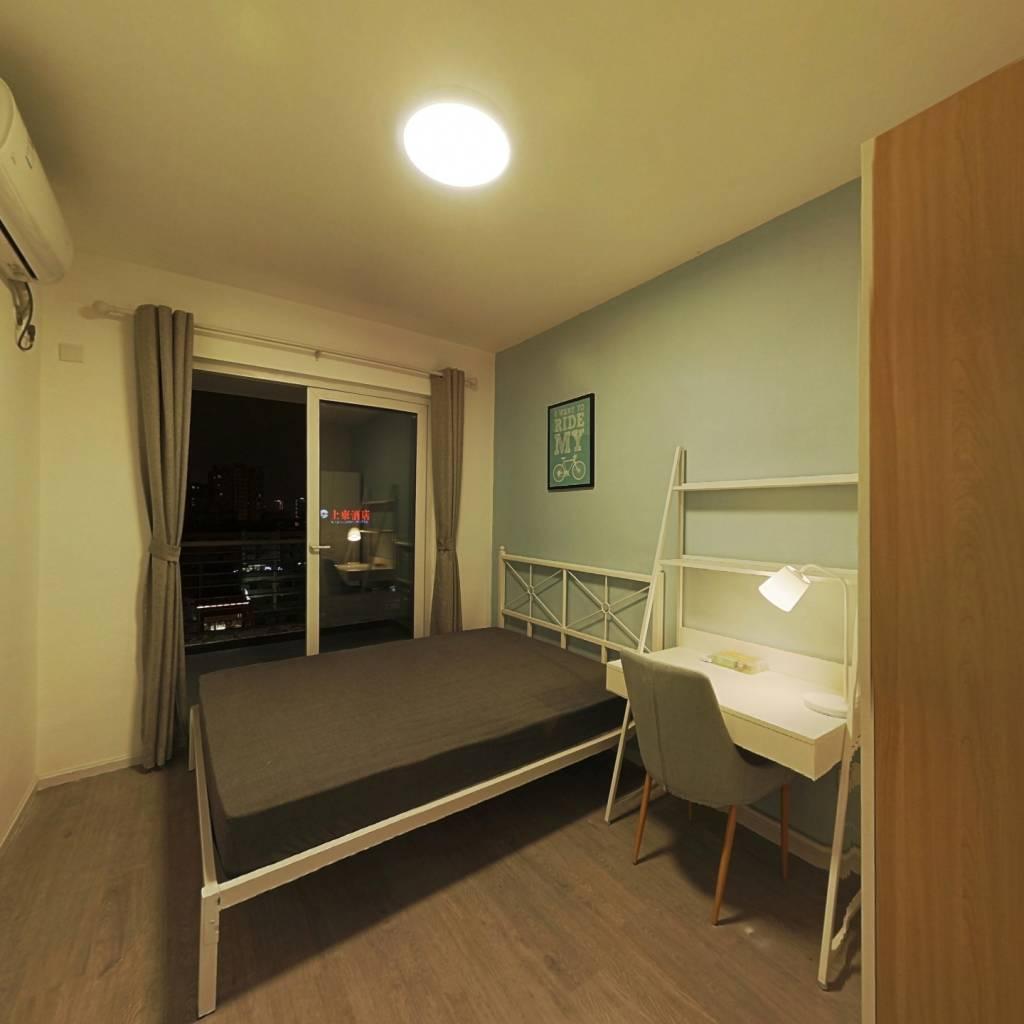 合租·蓝光富丽花城 3室1厅 南卧室图