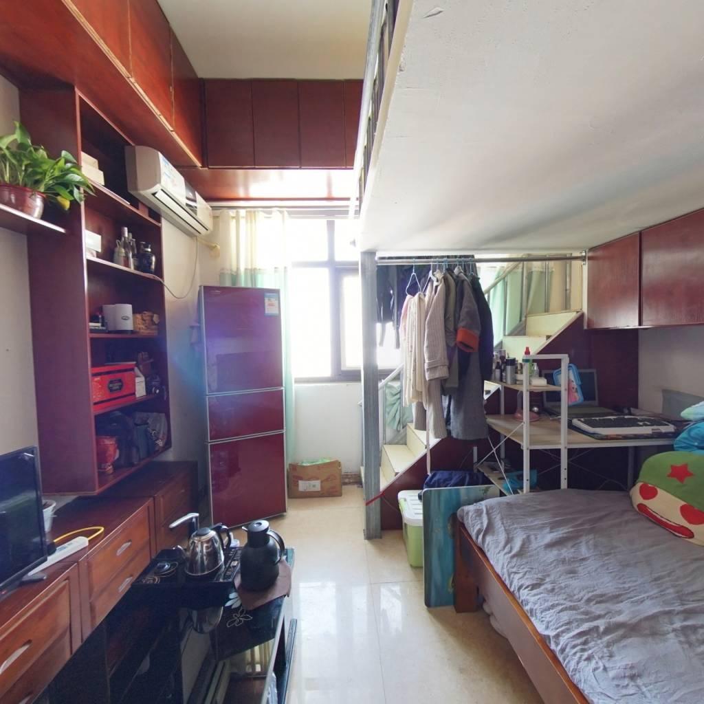单身的居住场所、业主急售单间住宅的性质