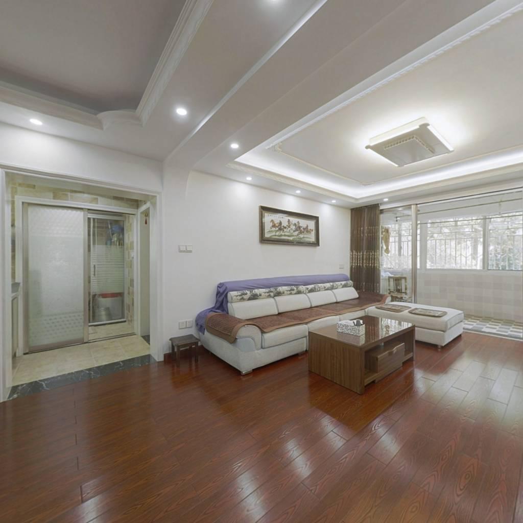 此房满五年采光充足房间客厅南大平米四房新  装格局方