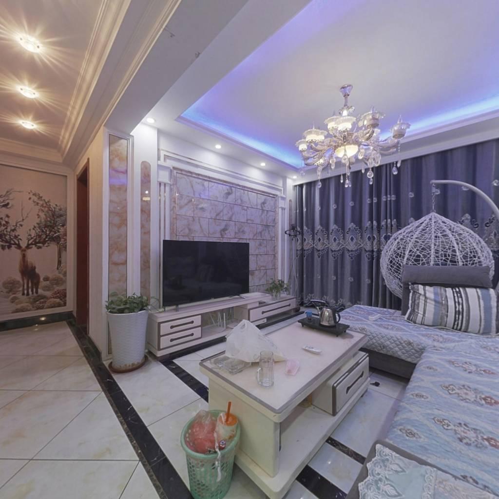 中海华山珑城 3室2厅 138万
