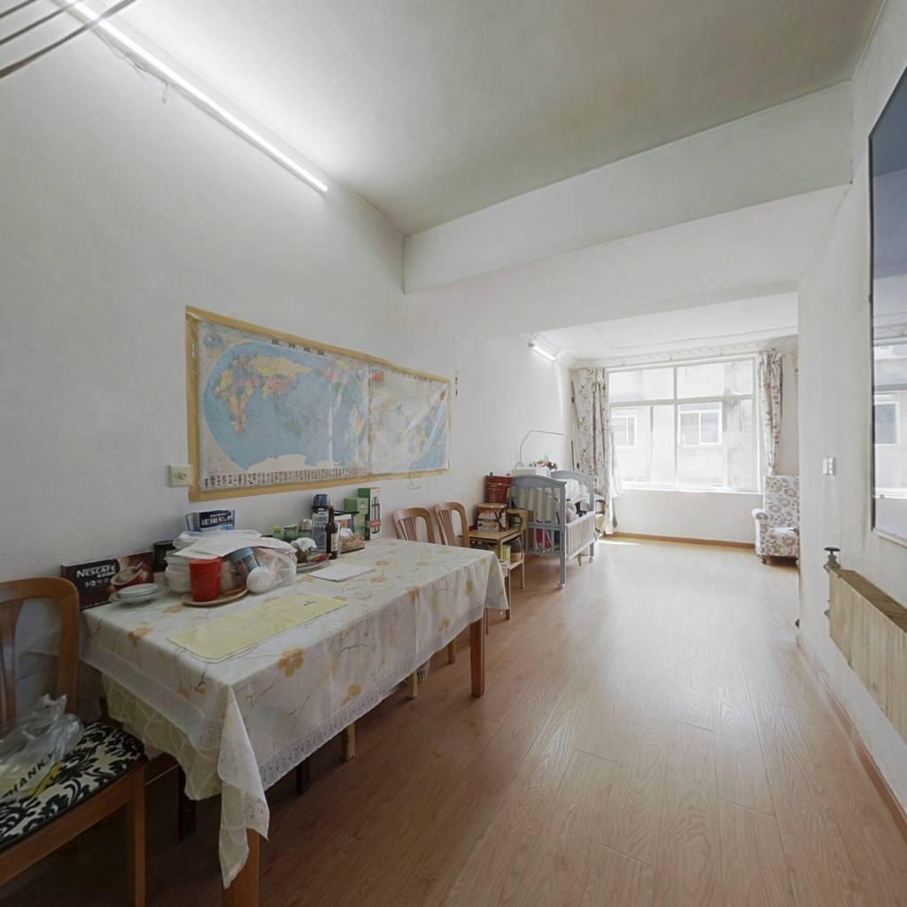 该房采光好,明厨明卫,出行方便,房东诚心出售