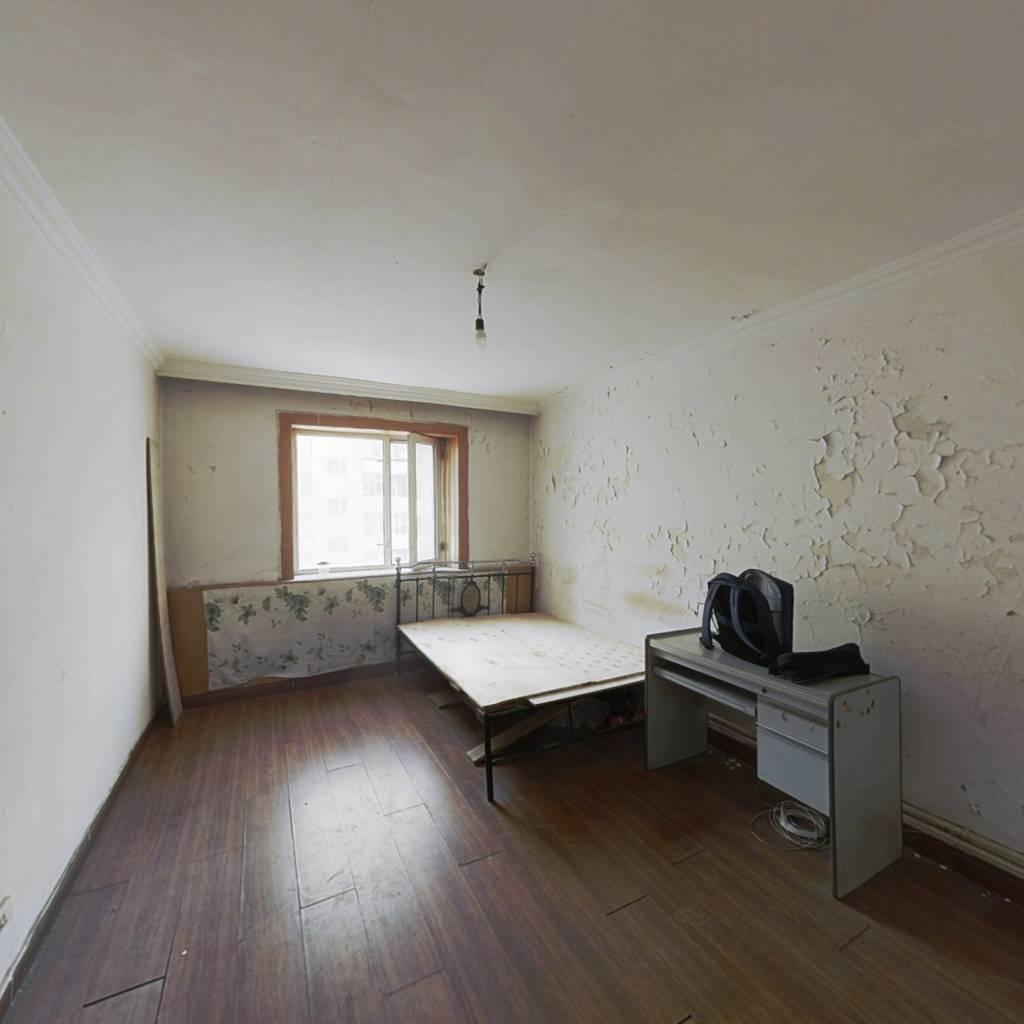 房产满五唯一 看房方便 视野好 5楼全天有光