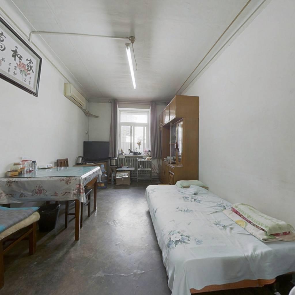 展览路葡萄园小区低楼层三居  低总价随时签约