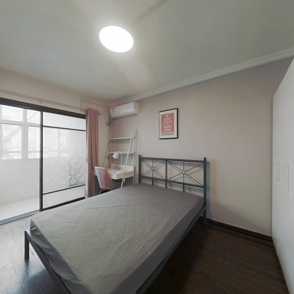 合租·堂子街 2室1厅 南卧室图
