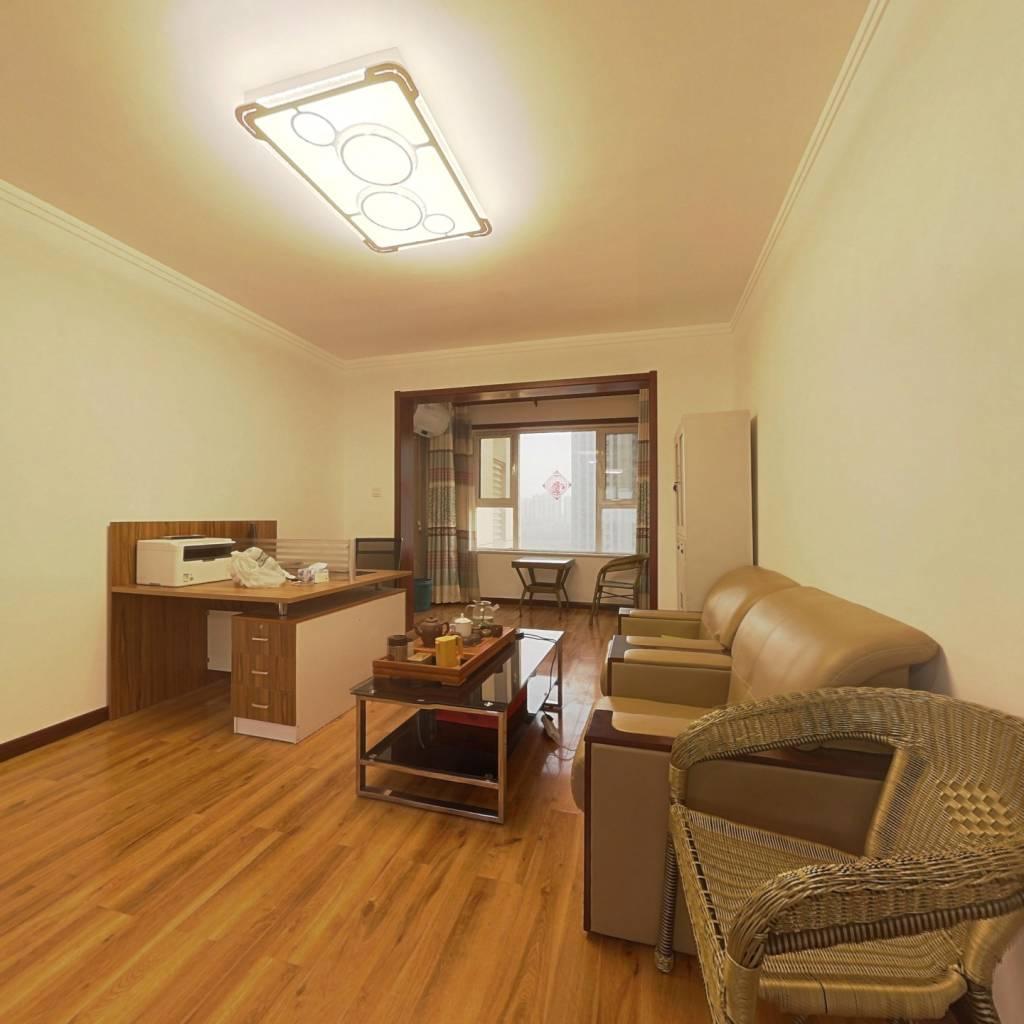 南北通透 两室客厅朝阳好户型  免高税