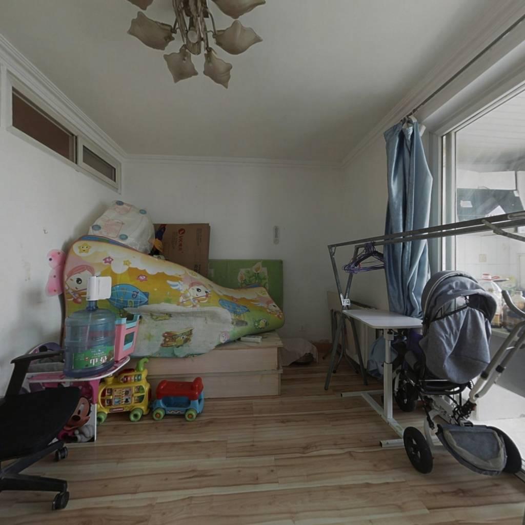 城华园 经典改动一居室 格局合理 方便看 楼层视野好