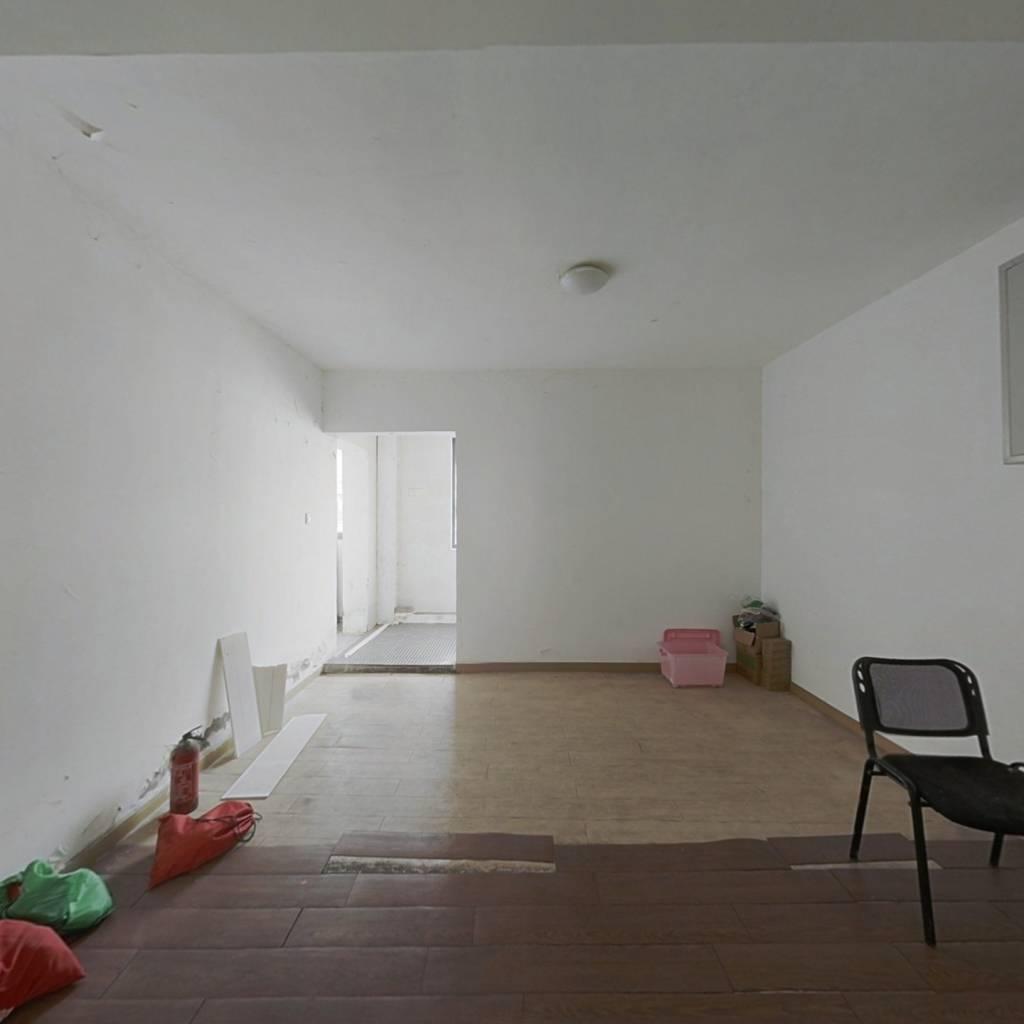 此房 位置好 楼层好 税收少,前后无遮挡