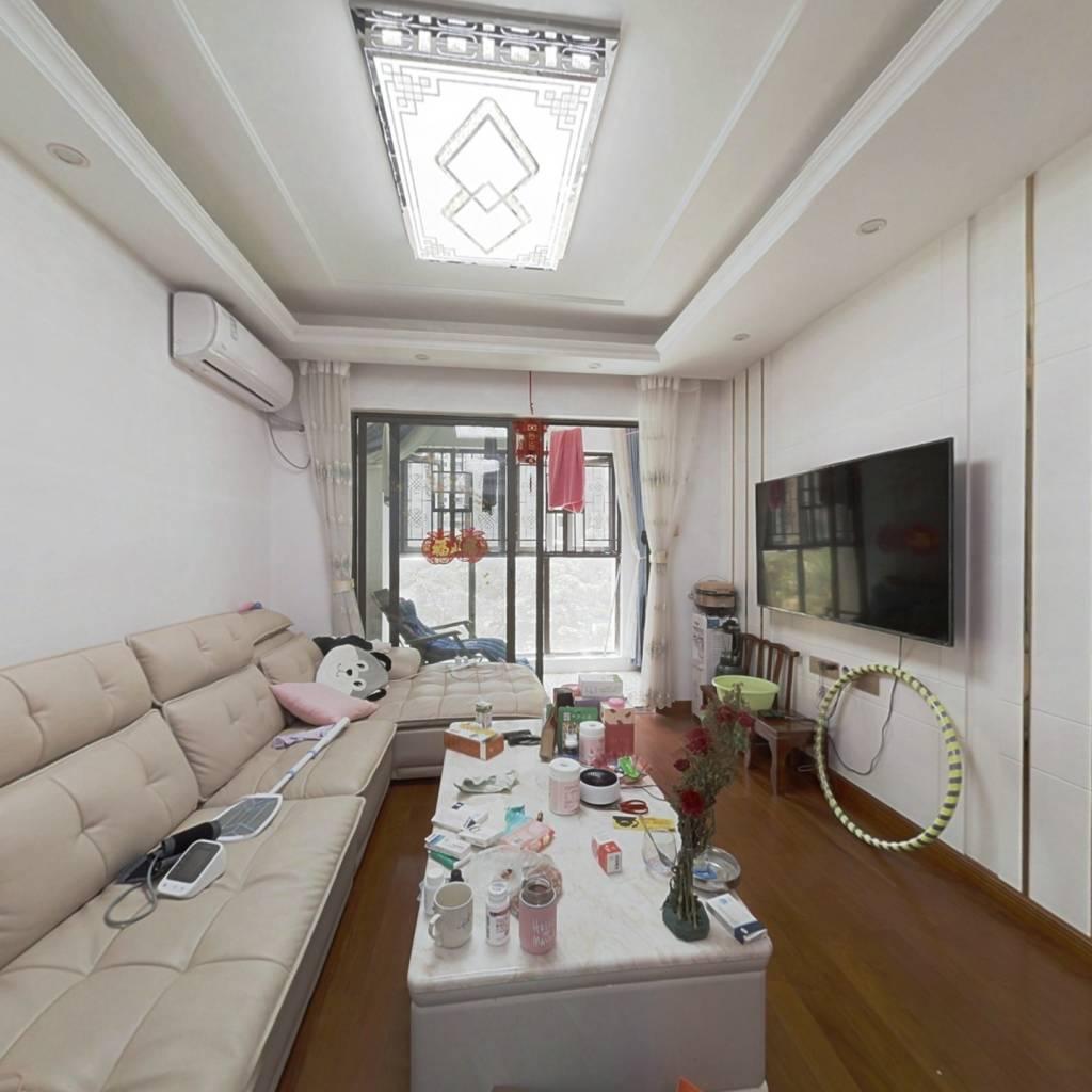 锦龙湾畔带平台三房,自住装修,诚心出售
