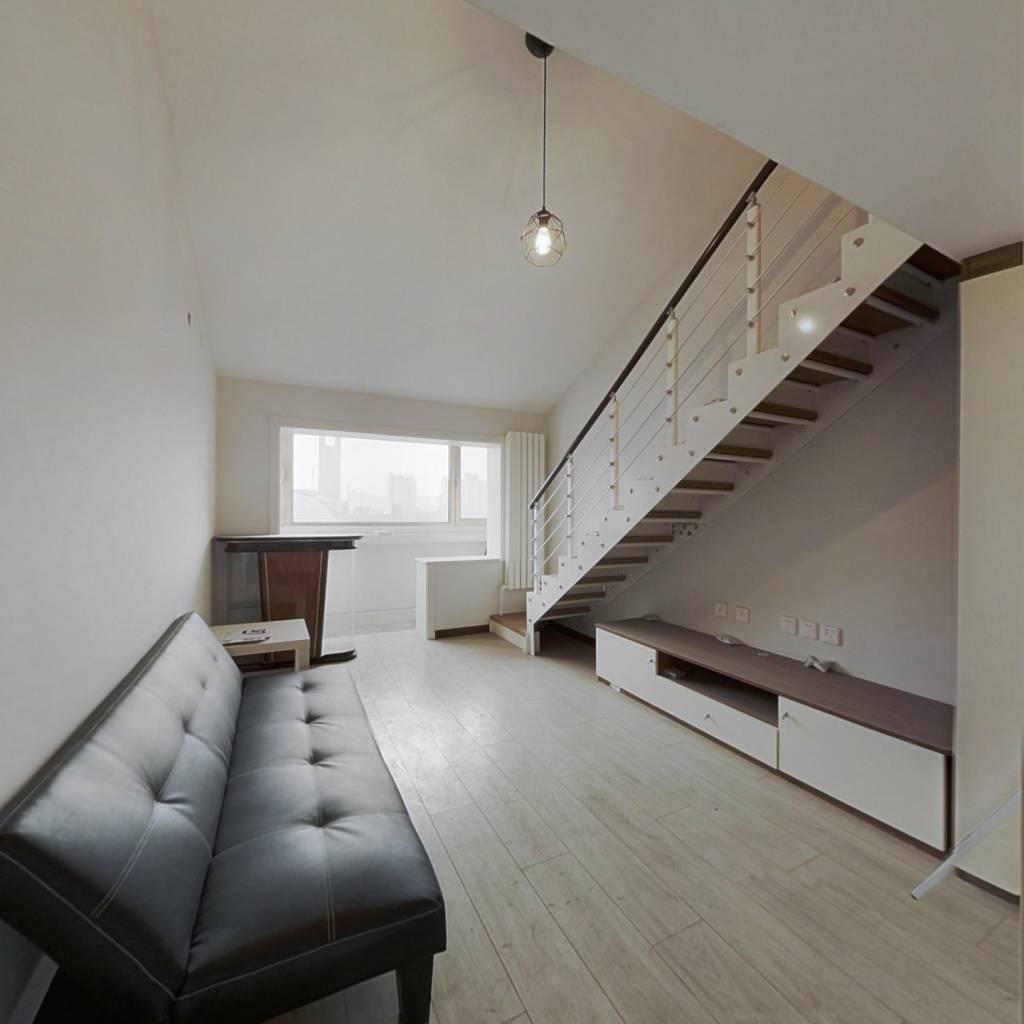 望京 花家地北里  精装一居室  带阁楼 带露台