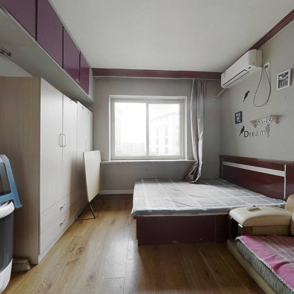 新起点公寓中间楼层小户型南向采光好交通便利配套成熟