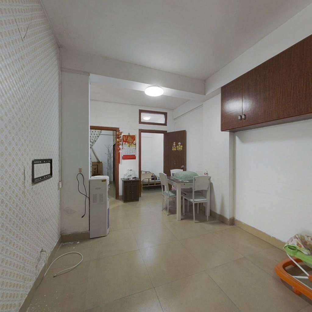 慧谷阳光 2室1厅 南