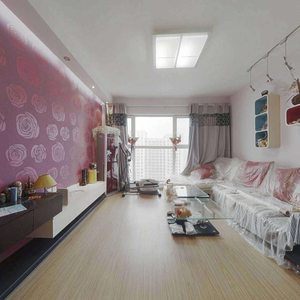 阳光100三期两室+采光好,客厅亮堂