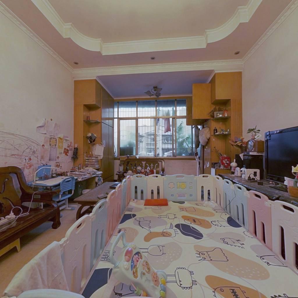 房子满五年 大户型 适合住一家人 实惠房