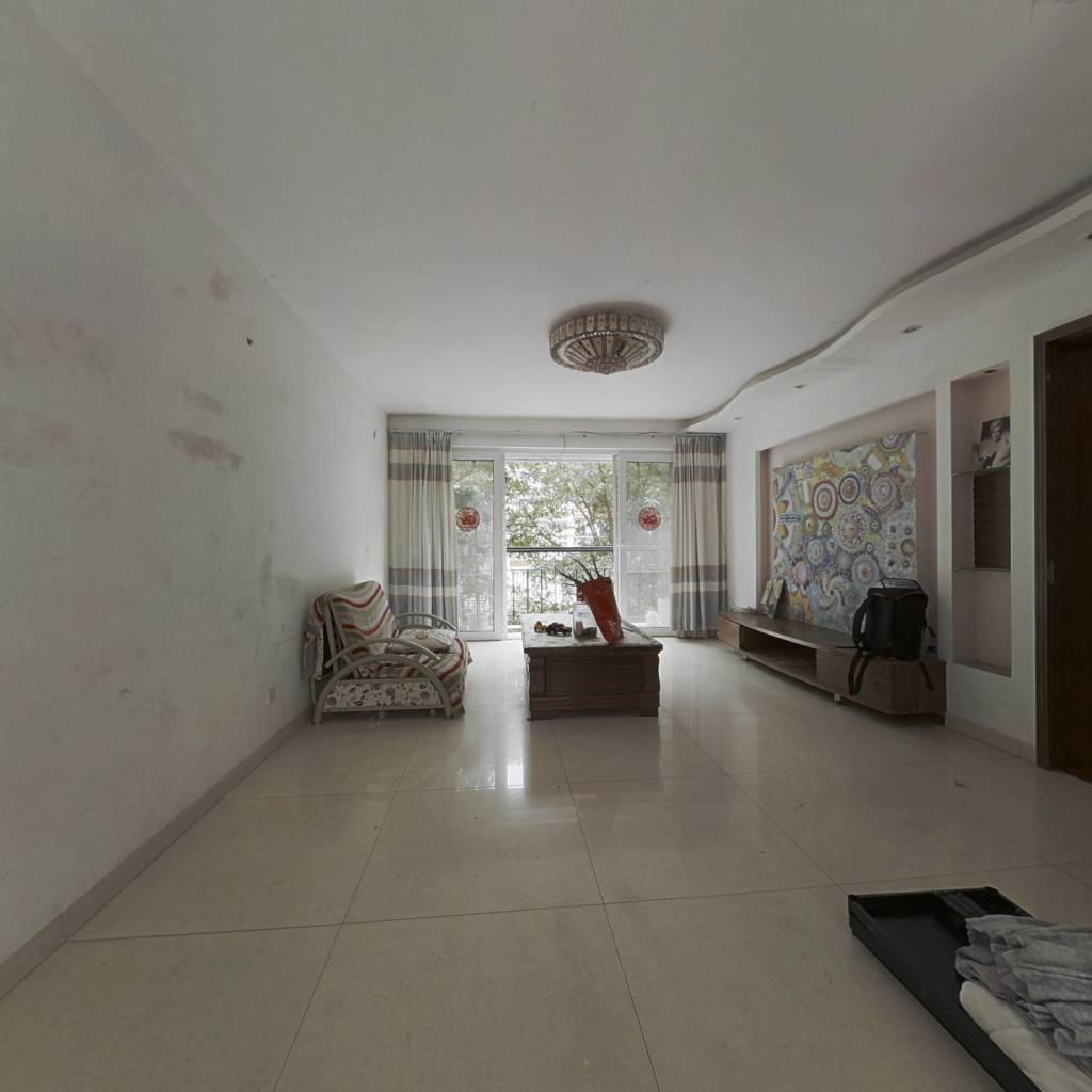 中海怡美 大四房带入户花园 中间位置 满五年 诚心出售