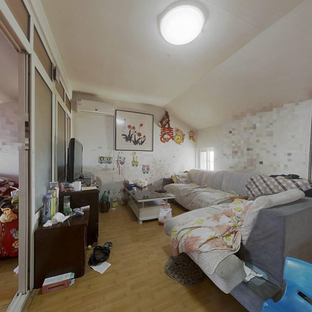 价格比较低的青岛房子,适合刚需过渡,青岛有个家