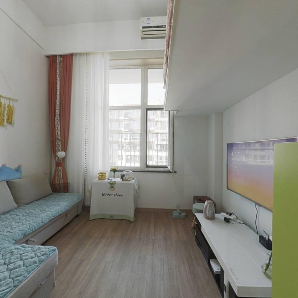 大有文园公寓 复式房子 精装修 保持好